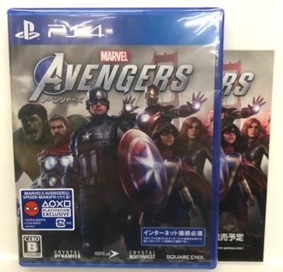 未開封品 PS4Marvel'sAvengers/アベンジャーズ 特典コード付き 中古 ゲーム53GSSS002151