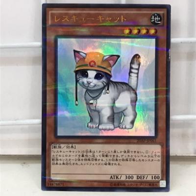 トレーディングカード・テレカ, トレーディングカードゲーム  20AP-JP061 21T0037007