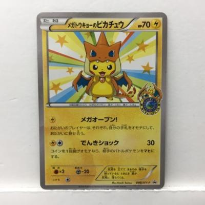 トレーディングカード・テレカ, トレーディングカードゲーム  098XY-P53T02714655
