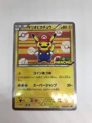 トレーディングカード・テレカ, トレーディングカードゲーム  293XY-P 23T00101997