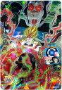★GM6弾 HG6-SEC バーダック リベリオントリガー UR ドラゴンボールヒーローズ DBH 【中古】 【都城店】