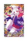 """【中古】Fate/Grand Order Arcade 概念礼装 ハロウィン・プチデビル ★5 """"FGOアーケード""""【都城店】"""