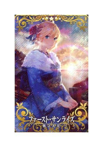 トレーディングカード・テレカ, トレーディングカードゲーム FateGrand Order Arcade 5 Fatal() FGO