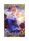 """【中古】Fate/Grand Order Arcade 概念礼装 ファースト・サンライズ ★5 Fatal(ホロ) """"FGOアーケード""""【都城店】"""