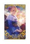 """【中古】Fate/Grand Order Arcade 概念礼装 ファースト・サンライズ ★5 """"FGOアーケード""""【都城店】"""