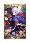 """【中古】Fate/Grand Order Arcade 概念礼装 グランド・ニューイヤー ★5 """"FGOアーケード""""【都城店】"""