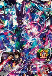 トレーディングカード・テレカ, トレーディングカードゲーム BM1 BM1-SEC2 UR SDBH