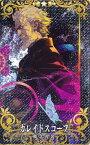 """【中古】Fate/Grand Order Arcade カレイドスコープ ★5 Fatal(ホロ) """"FGOアーケード""""【都城店】"""