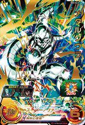 トレーディングカード・テレカ, トレーディングカードゲーム BM2 BM2-063 UR SDBH