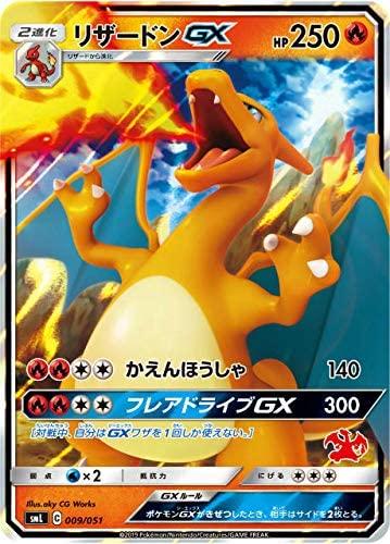 トレーディングカード・テレカ, トレーディングカードゲーム  GX SML 009051
