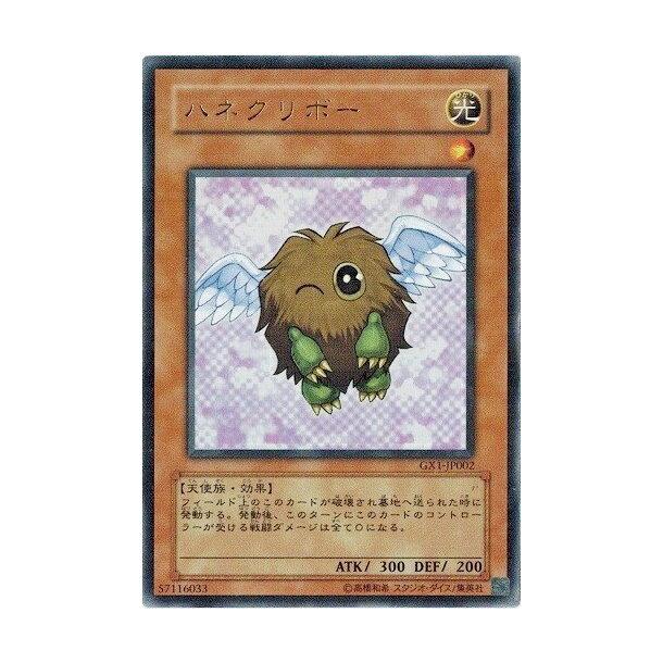 トレーディングカード・テレカ, トレーディングカード  GX1-JP002