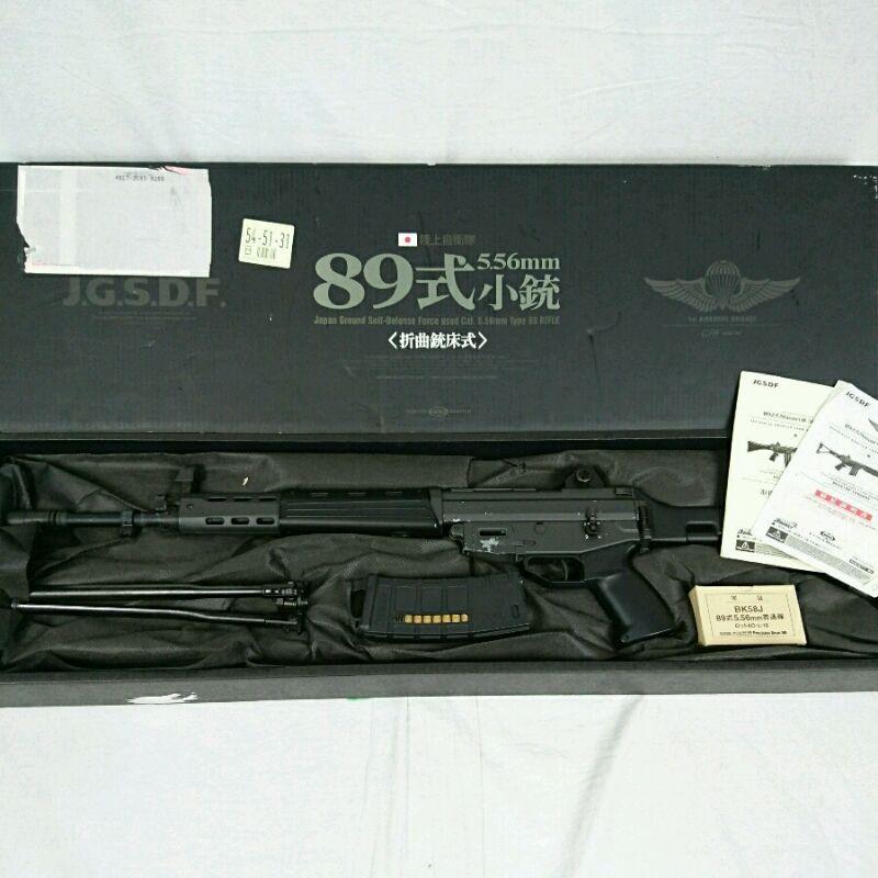 サバイバルゲーム・トイガン, エアガン  895.56mm 240010231341