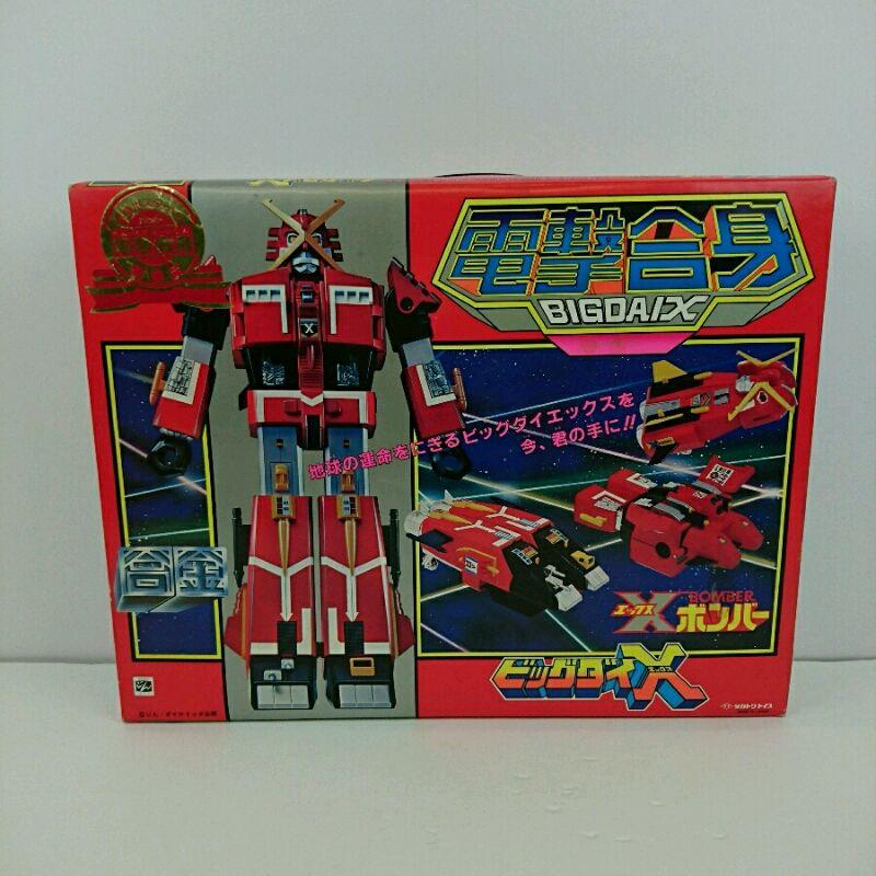 おもちゃ, ロボットのおもちゃ  X240010297785
