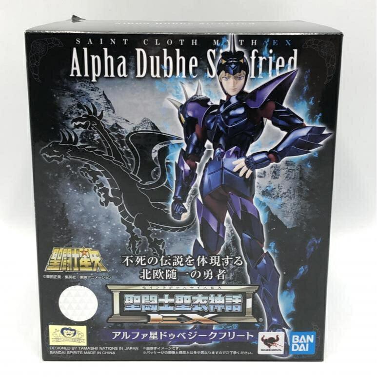 コレクション, フィギュア  EX 24001032199910