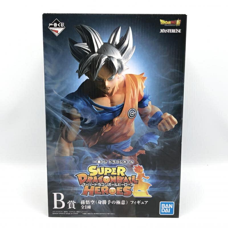コレクション, フィギュア  B () SUPER DRAGONBALL HEROES 24001032513510