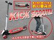 【送料無料】キックスクーター キックボード 大人もOK 3輪式 選べるカラー/###スケートボード016☆###