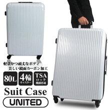 スーツケースTSAロック搭載超軽量鏡面加工80L[大型Lサイズ][8泊〜12泊]/【送料無料】/###ケースLYP110-L☆###