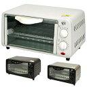 トースター オーブントースター 800W 2枚 上下 切替 切り替え メッシュ網 小型 コンパクト ...