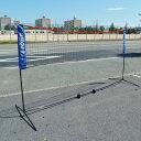 バドミントンネット 3m 300cm バドミントン練習用 スタンド&ネット セット 収納ケース付き 簡単設置 ア...