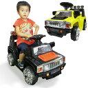 電動乗用カー 乗用玩具 ハマータイプ ペダル操作 くるま おもちゃ のりもの SUV プレゼント ギフト 送料無料 ###乗用カーPV003無###