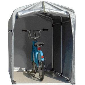サイクルテント ガレージテント バイクガレージ サイクルガレージ 自転車置き場 2台 雨除け サイクルハウス バイクハウス 送料無料 お宝プライス###テントQH-CP-001###