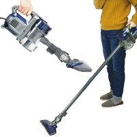 掃除機 2wayサイクロンクリーナー ハンディ&スティック 掃除機 サイクロン サイクロン掃除機 サイクロンクリーナー ハンディクリーナー 軽量 コンパクト 送料無料 お宝プライス ###掃除機EQ606###