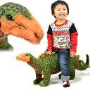 日本初上陸!座れるアニマル 恐竜 ステゴサウルス 椅子 スツール ぬいぐるみ インテリア かわいい おしゃれ 大人が座っても大丈夫 耐荷重80kg 送料無料 ###座れるステ1091-41###