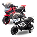 電動乗用バイク 充電式 乗用玩具 レーシングバイク 子供用 三輪車 キッズバイク 補助輪付き 送料無料 ###バイクCBK-061###