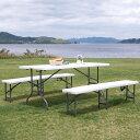 テーブル&チェア2脚セット 大型 180cm アウトドアテー...