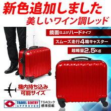 スーツケースビジネスキャリーケース軽量ポリカーボン製機内持込み可能4輪キャスターTSAロック搭載【送料無料】/###ケースC-003☆###