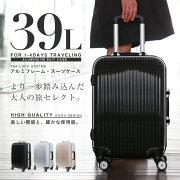 プライス スーツケース フレーム キャリーバッグ キャスター