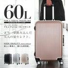 【送料無料】スーツケースアルミフレーム8輪キャスター60LTSAロック付中型Mサイズ/鏡面加工/光沢###ケース6016-M☆###