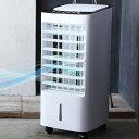 冷風扇 リモコン式 保冷剤パック付き 冷風機 スポットクーラー クールファン リビング扇風機 タワーファン 大容量タンク 自動首振り 静音 冷風 涼風 自然風 おしゃれ 送料無料 ###冷風扇YS-30A###