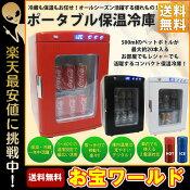 http://image.rakuten.co.jp/otakaratuuhan/cabinet/f/samuneiru/10005633.jpg
