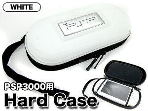 【送料無料】PSP-3000/PSP-2000 セミハードケース ホワイト###PSPケース3000白★###