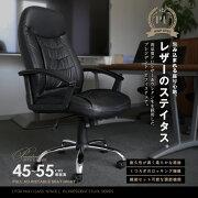 プライス オフィス プレジデント パソコン ロッキング