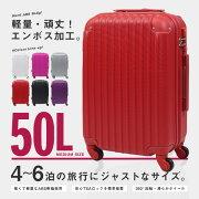 プライス スーツケース コーナー キャリーバッグ