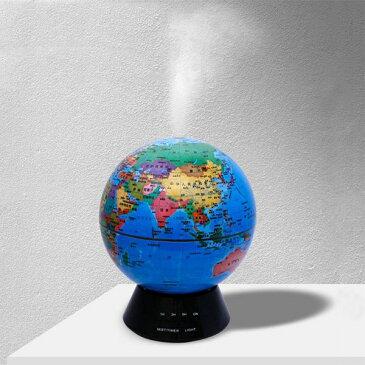 加湿器 地球儀 星空 星座 超音波加湿器 除菌 抗菌 次亜塩素酸水対応 イルミネーション ライト オフィス インテリア おしゃれ 子供 知育 送料無料 お宝プライス ###地球儀GJ-100###