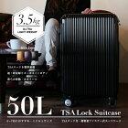 スーツケースマット加工8輪キャスタ軽量M50L[中型Mサイズ][4泊〜7泊]/【送料無料】/###ケースYP110W-M☆###