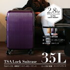 スーツケースマット加工8輪キャスタ軽量S35L[小型Sサイズ][2泊〜3泊]/【送料無料】/###ケースYP110W-S☆###