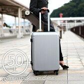 スーツケース SIS UNITED TSAロック搭載 超軽量 頑丈 ABS製 キャリーバッグ 50L [中型Mサイズ][4泊〜7泊] 送料無料 お宝プライス/###ケースLYP210-M☆###