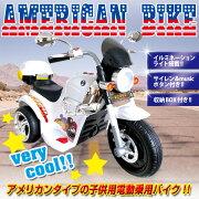 アメリカン キッズバイク