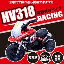 電動乗用バイク 充電式 乗用玩具 オフロードバイク レーシングバイク ...