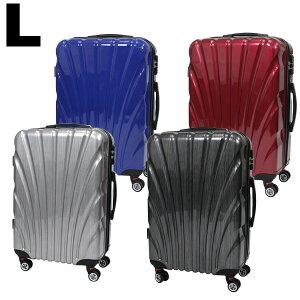 e300dbeda7 スーツケース キャリーバッグ キャリーケース Lサイズ 80L TSAロック付 4輪 ダブルキャスター 超軽量 大型 L 7~12泊 鏡面加工 光沢  送料無料 お宝プライス/###.