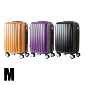 スーツケース M 中型 50L 超軽量 キャリーケース キャリーバッグ TSAロック 鏡面加工 マット加工 4輪 ダブルキャスター 8輪キャスター 軽量 Mサイズ 4〜7泊 おしゃれ かわいい かっこいい 送料無料 ###ケースYP110W-M###