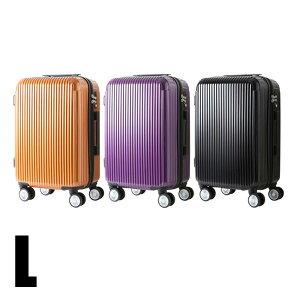 9adb57a122 スーツケース L 大型 80L 超軽量 キャリーケース キャリーバッグ TSAロック 鏡面加工 マット