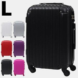 f29a5b1a68 スーツケース キャリーバッグ TSAロック搭載 コーナーパッド付 超軽量 頑丈 ABS製 80L
