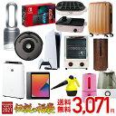 福袋 2021 プレステ5 Switch ダイソン ルンバ iPad プラズマクラスター 豪華景品が ...