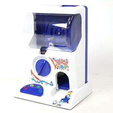 ガチャマシン カプセルゲーム カプセルマシン ガチャガチャ おもちゃ 玩具 家庭用ゲーム ミニゲーム BGM 子供用 乾電池 卓上 送料無料 お宝プライス ###ガチャマシン98956###