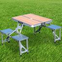 ピクニックテーブル アウトドア 木目調 テーブル 折りたたみ テーブル チェア チェアセット レジャ...